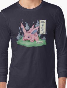 Nidorino Japanese Pokemon Long Sleeve T-Shirt