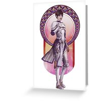 Joan of Arc (Badass Women of History Collection) Greeting Card