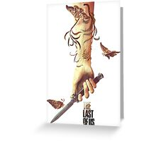 The Last Of Us - Greeting Card