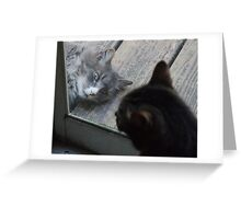 Do I Know You? Greeting Card