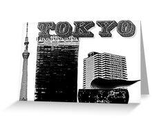 Tokyo Greeting Card