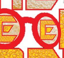 The Geek Brew Retro Logo Sticker