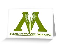Ministry of Magic - Harry Potter Greeting Card