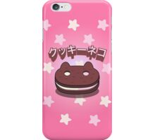 Steven Universe - Cookie Cat (Japanese) iPhone Case/Skin