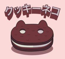 Steven Universe - Cookie Cat (Japanese) One Piece - Short Sleeve