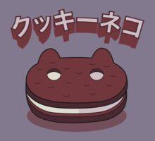 Steven Universe - Cookie Cat (Japanese) Kids Tee