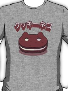 Steven Universe - Cookie Cat (Japanese) T-Shirt