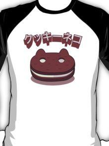 Steven Universe - Cookie Cat (Japanese) T-Shirt
