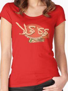 Arabia Coke Logo- Vintage Women's Fitted Scoop T-Shirt