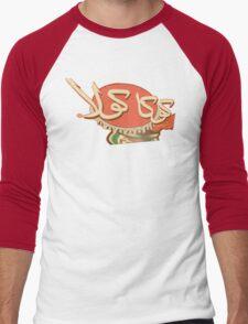 Arabia Coke Logo- Vintage Men's Baseball ¾ T-Shirt