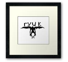 ryuk silhouette  Framed Print