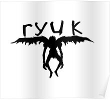 ryuk silhouette  Poster