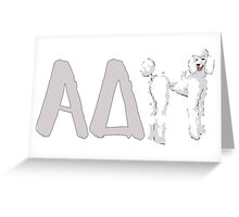 adpoodle Greeting Card