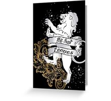 Hic Sunt Leones Take Two Greeting Card