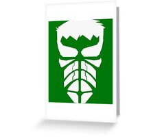 BODY GYM THE STRONG GREEN Greeting Card