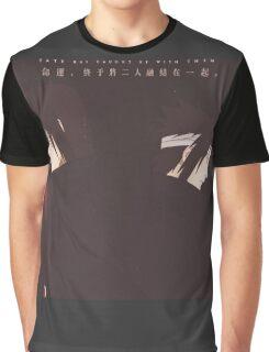 Uchiha Itachi & Uchiha Sasuke  Graphic T-Shirt