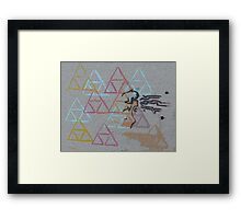 Triforce Echoes  Framed Print