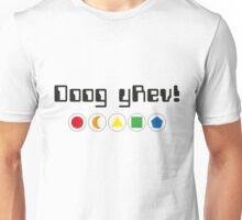 Doogy Rev! Adventure game quote Unisex T-Shirt