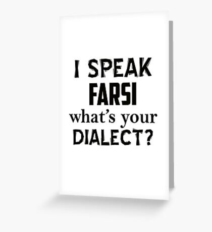farsi Bahrain language design Greeting Card