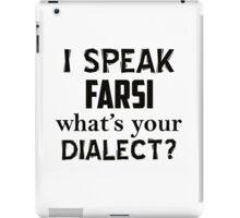 farsi Bahrain language design iPad Case/Skin