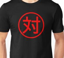 Cool Japanese Dragon Samurai Magic Symbol Unisex T-Shirt