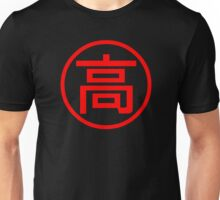 Cool Royal Japanese Samurai Class Symbol Unisex T-Shirt
