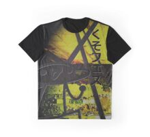 Kusofest '16 (yellow) Graphic T-Shirt