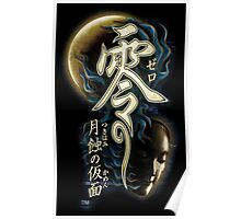FATAL FRAME 4: MASK OF THE LUNAR ECLIPSE Poster