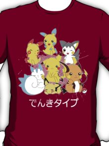Electric rodent pokemons! T-Shirt