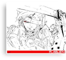 Metal Gear Solid - Raiden Canvas Print