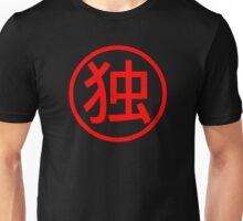 Cool Japanese Samurai Spirit Magic Symbol Unisex T-Shirt