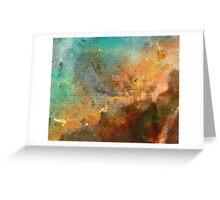 Omega/Swan Nebula - Watercolour Greeting Card