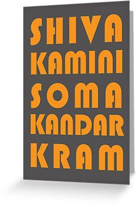 Shivakamini Somakandarkram #2 by psymon