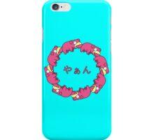 Donai Yanen Yadon iPhone Case/Skin