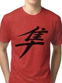 Hayabusa Logo Tri-blend T-Shirt