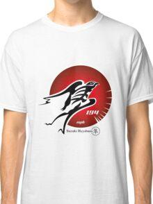 Suzuki GSX Hayabusa  Classic T-Shirt