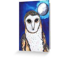 TAWNY OWL Greeting Card