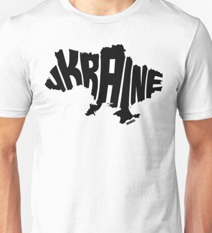 Ukraine Black Unisex T-Shirt