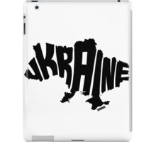 Ukraine Black iPad Case/Skin