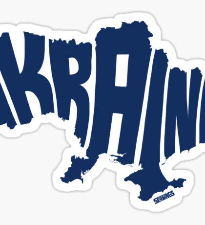 Ukraine Blue Sticker