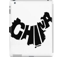 China Black iPad Case/Skin