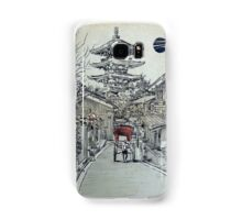 another kyoto moment Samsung Galaxy Case/Skin