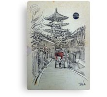 another kyoto moment Canvas Print
