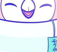 Rowlet Tea モクロー // White Sticker