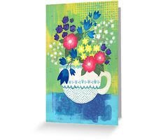 bouquet in a teacup Greeting Card