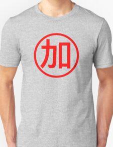 Cool Japanese Wolf Spirit Samurai Magic Symbol Unisex T-Shirt