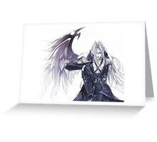 Sephirot Greeting Card