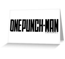 One Punch Man Title Design (black) Greeting Card
