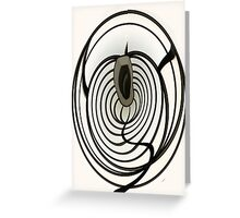 Curvilinear Project No. 263 ( law of identity ) Greeting Card