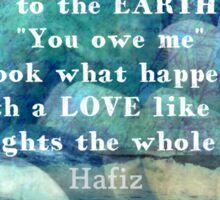 Hafiz sun quote Sticker